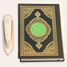 Holy Quran Reading Pen Russian French Arabic Spanish Malayslam English translation language Word by Word Quran Pen Reader