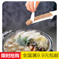 Shipping Home Furnishing creative kitchen supplies Japanese fish balls made from the self-made mold Hot pot tool