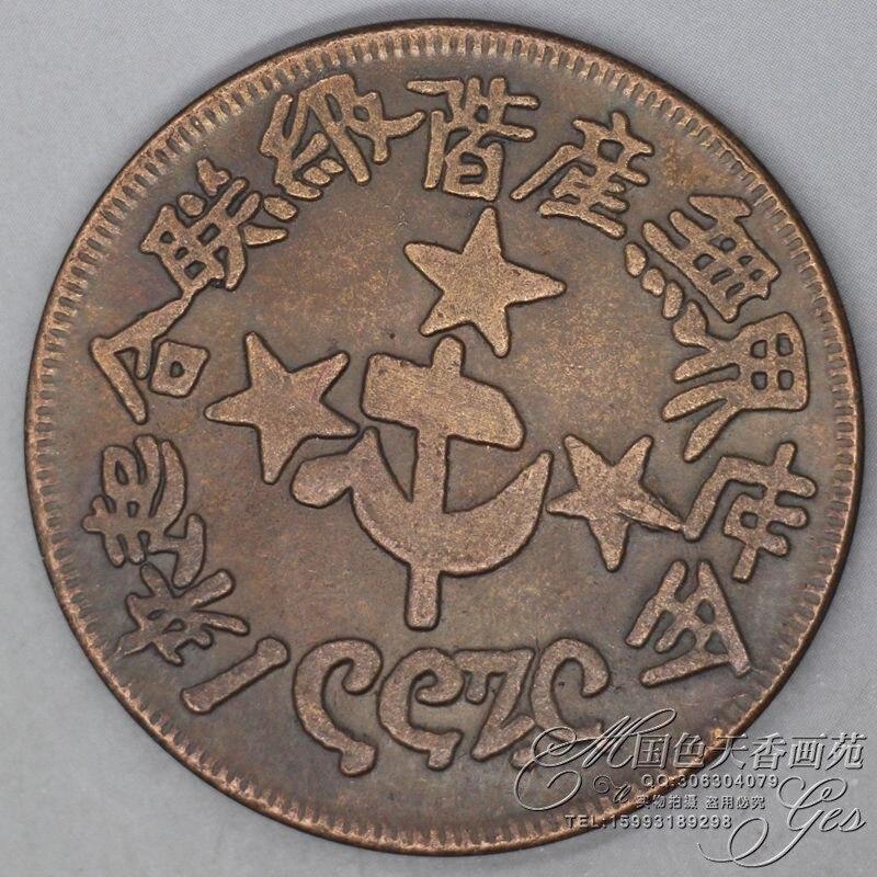 юань бумажные деньги купить