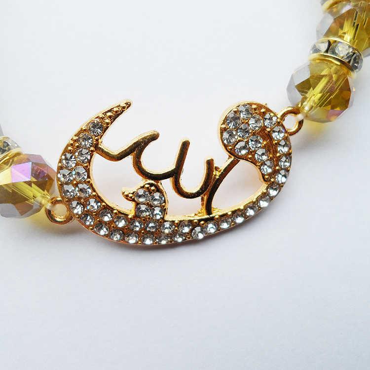 แฟชั่น24พันทองแชมเปญคริสตัลทำให้อิสลามศาสนาคลื่นมุสลิมtasbihลูกปัดอธิษฐานสร้อยข้อมือกำไลข้อมือ