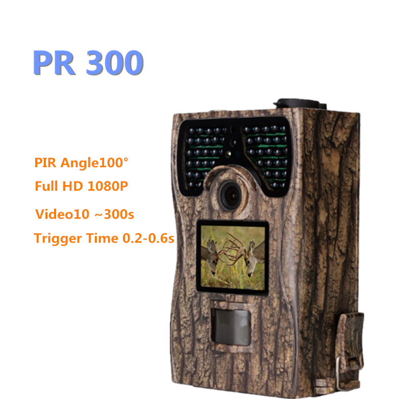 MIXSIGHT PR300 Hunting Camera Trail Camera  Full HD 12MP 1080P Video Night Vision Scouting Infrared drouin the data processing training managers trail guide pr only