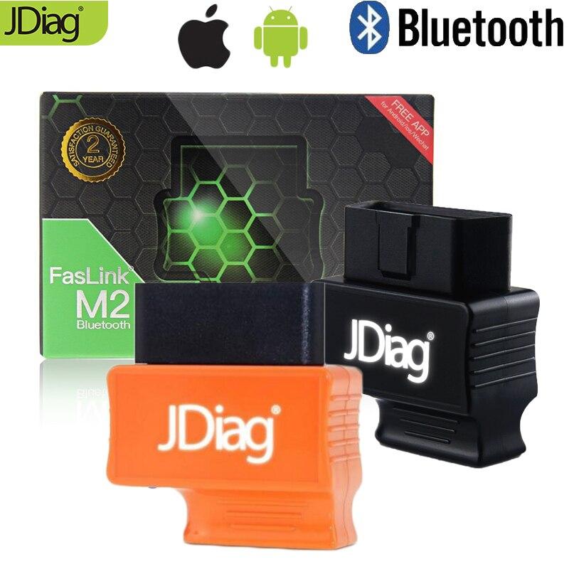 Blu Driver OBDII Lettore di Codice Scanner Diagnostico Automobilistico OBD2 Bluetooth 4.0 JDiag Faslink M2 PK OBDLink Bluedriver Facile Diag