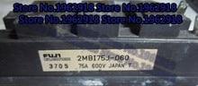 2MBI100L-060 2MBI75L-060 2MBI100J-060