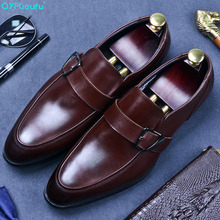 QYFCIOUFU New Monk Strap Men Shoes Vintage British Cow Leather Formal Dress Buckle Business Casual Wedding Banquet