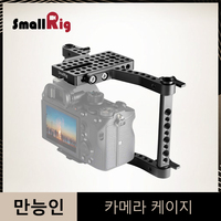 SmallRig Versaframe DSLR Camera Cage With Adjustable Cheese Rods For Panasonic GH4/GH3/GH2/ Sony A7/A7II/Canon/Nikon 1630