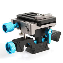 FOTGA DP500III Montaje de Liberación Rápida placa base de 15mm varilla de soporte de la cámara DSLR Rig