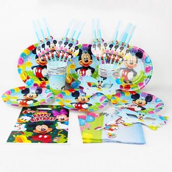 Микки Мышь тема ребенка День рождения Аксессуары дети мероприятие партии праздничные украшения 12 человек Применение