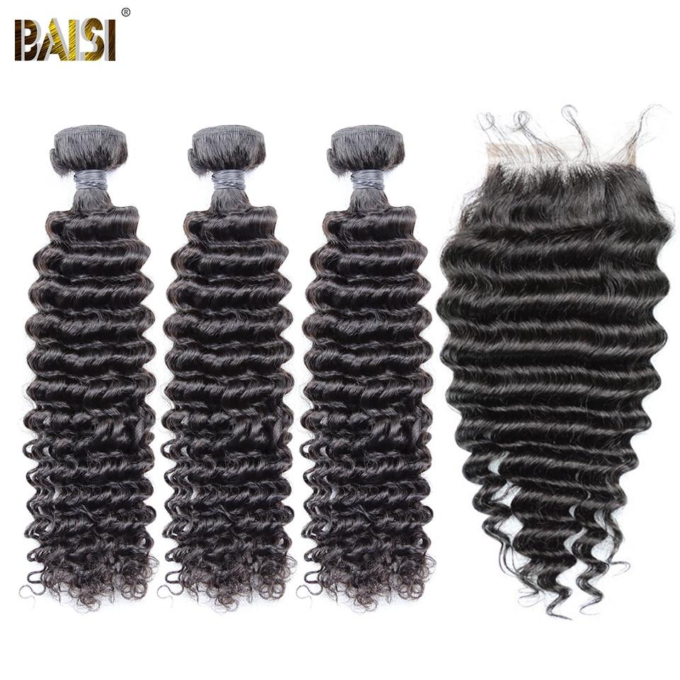 BAISI Hair Brazilian Deep Wave Virgin Hair 8A Hair Weave 3 Bundles with Lace Closure 100