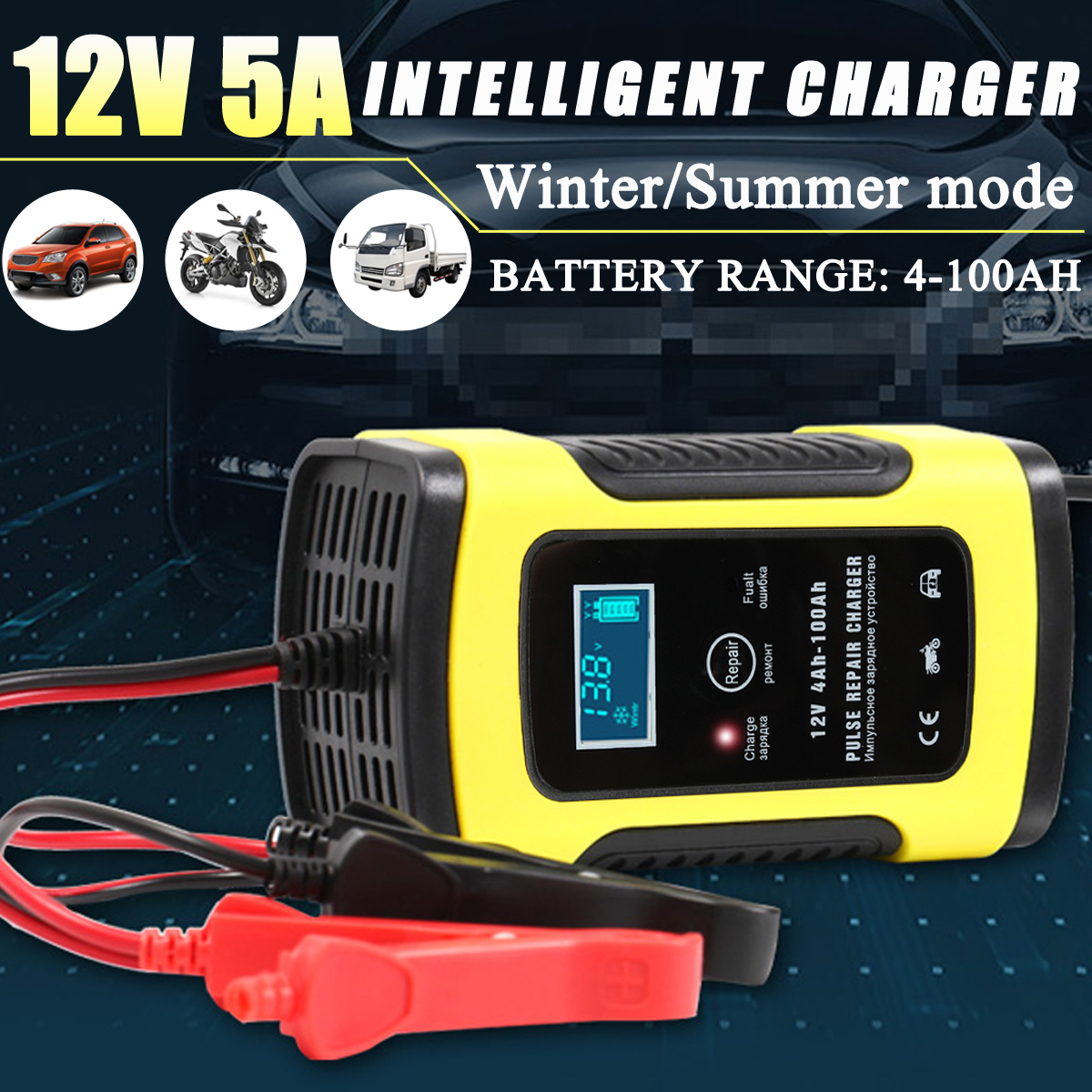 For Truck Car Motorcycle 12V 5A Automatic Intelligent Pulse Repair With LCD Lead AGM GEL WET Lead Acid Battery Charger 100-240V hb 2706105 27 6v1 5a 13 9w us plug charger for lead acid battery black ac 100 240v