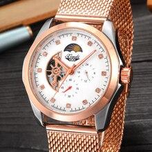 Brand  Rose DZ digite S watch Rlo dz Auto Date Week Display Luminous Diver Watches Stainless Steel Wrist gift Male Clock