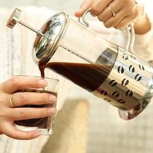 Café tetera de acero inoxidable cafetera 350 ml 600 ml prensas francesas insulatedwith filtro de doble pared cafetera hervidor de agua olla de plata