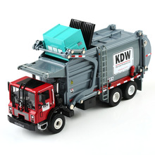 1:24 Diecast Material Transporter Garbage Trucks KDW G Scale Model Toy Gift ss 008 1 35 israel achzarit heavy armored transporter later model building kit toy