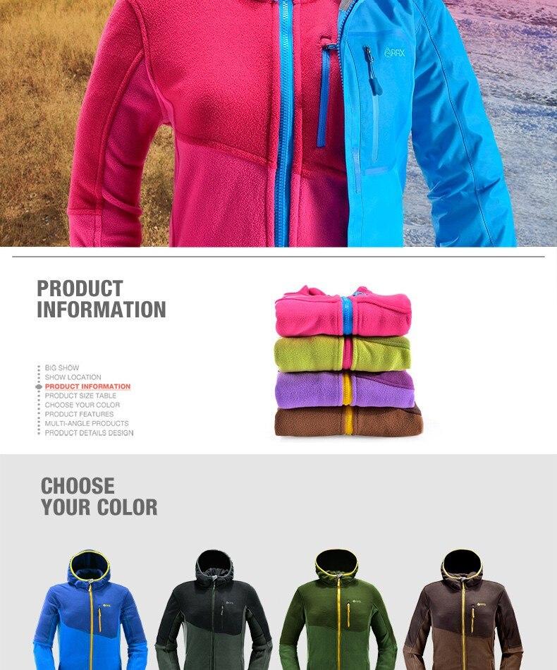 High Quality jacket waterproof windproof