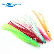20pcs/lot 12cm 3.5g octopus lure Set squid fishing lure soft lure sea fishing salt water big game lure bait skirt and Tackle Box