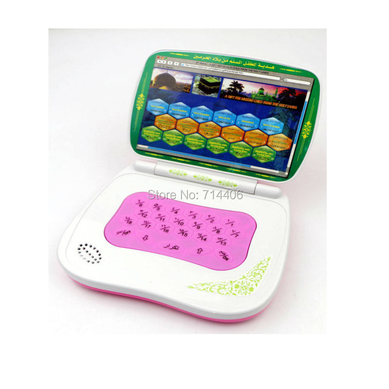 Arabic multifunctional learning machine Islam kid toy tablet computer with 18 section of the Koran Muslim