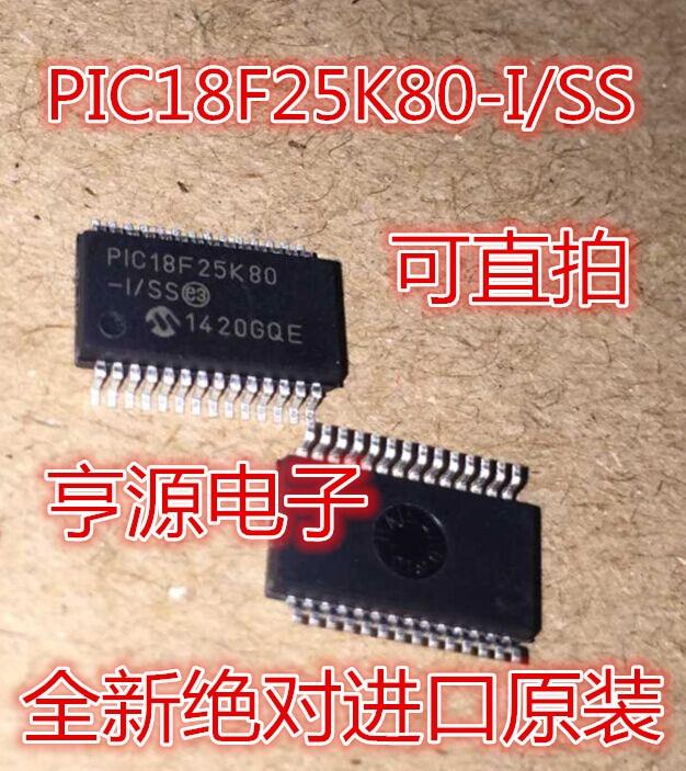 Price PIC18F25K80-I/SS