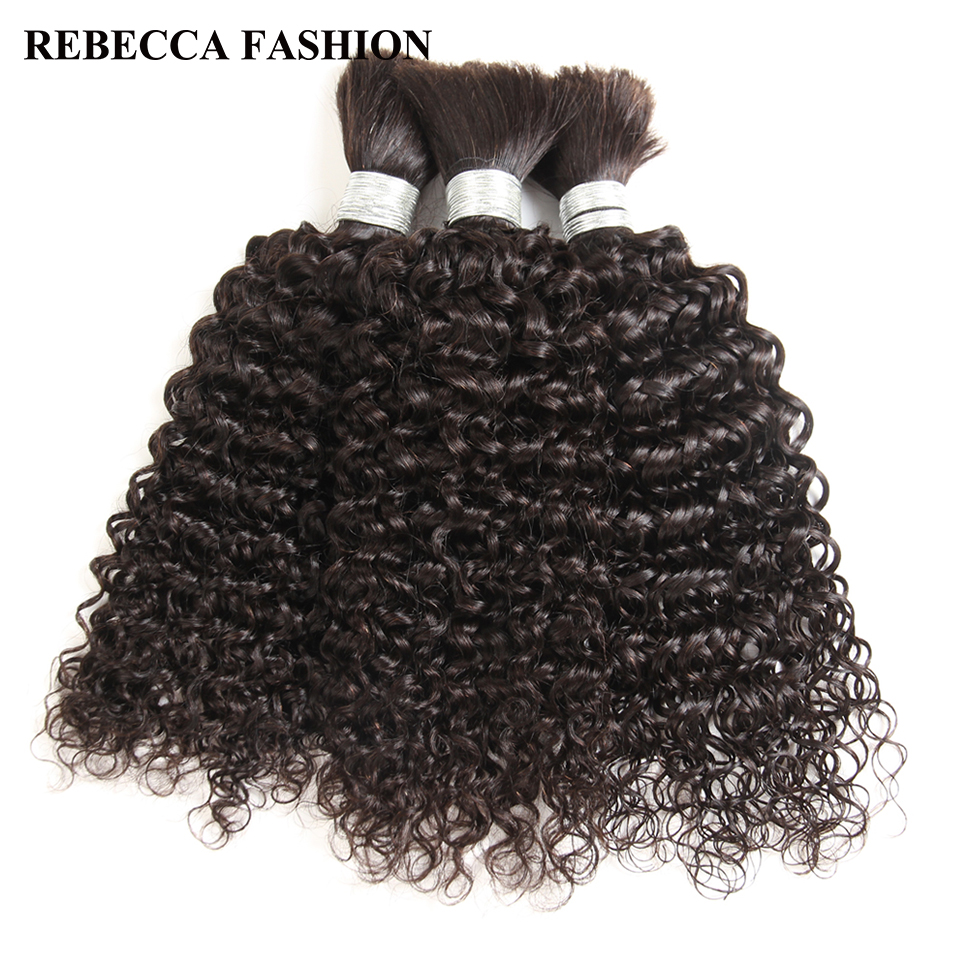 Rebecca 3 Bundles Human Braiding Hair Bulk Hair For Braiding Remy Indian Curly Hair Wave Bulk Extensions Free Shipping