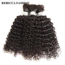 Rebecca – lot de 3 Extensions de cheveux en vrac, pour tressage, cheveux indiens bouclés Remy, livraison gratuite