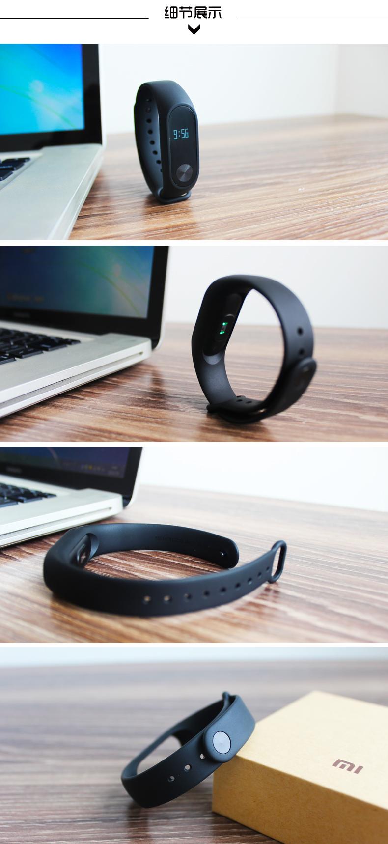 Originale xiaomi mi kompania 2 miband inteligentne centrum vigilanza del braccialetto del nadgarstek monitor oled sonno touchpad della frequ 1
