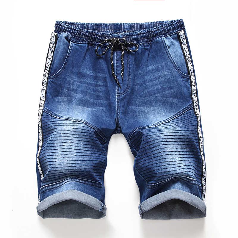 여름 남성 streetwear 힙합 탄성 허리 데님 반바지 남성 drawstring 블루 워시 블루 느슨한 바이커 청바지화물 반바지