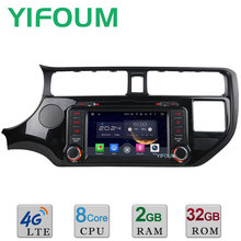 4G WIFI 8″ 2GB RAM 32GB ROM Android 6.0 Octa Core DAB+ RDS Car DVD Radio Player Stereo For KIA RIO K3 2011 2012 2013 2014