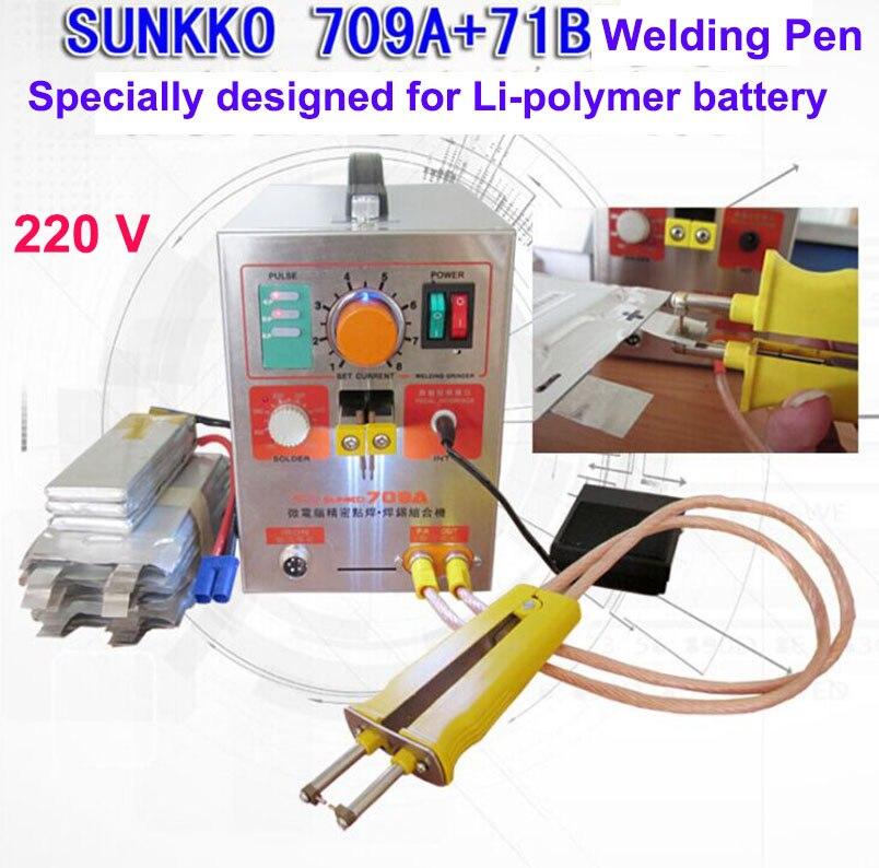 1900W 220V Pulse Battery Spot Welder 709A Soldering Iron Station 71B Welding Pen for 18650 16430 14500 battery Li-Polyer pack  цены