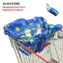 ALWAYSME Universal Baby Kids 2-IN-1 Shopping Cart Cover HighChair Cover For Toddler Cover Restaurant Highchair Dinosaurs Cheaper(China)