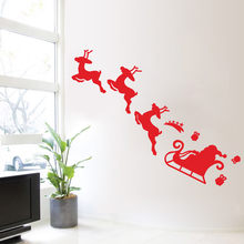 Christmas DIY Carriage Wall Stickers Cute Reindeer Glass Decal Window Door Showcase Sticker Xmas Decoration #JN(China)