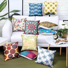 32 Styles Customize Wholesale Satin Pillowcase Decorative Geometric Print Logo Brand Advertising Gift Pillow Cover Drop Shipping
