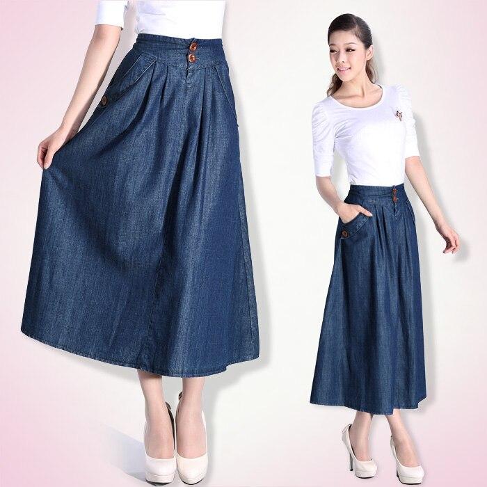 Full Denim Skirt