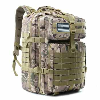 900D Camo Military Bag Men Tactical Backpack Molle Military Army Bug Out Bag Waterproof Camping Hunting Backpack Trekking Hiking - DISCOUNT ITEM  30% OFF All Category