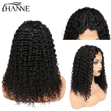 Lace Front Wigs Human Hair Remy Wig Curly Hair Brazilian Human Hair Glueless Lace Front Wig for Black Women Free Part HANNE