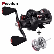 Piscifun Torrent Baitcasting Reel With Extra Light Spool 8.1kg Carbon Drag 7.1:1 Gear Ratio Saltwater Freshwater Fishing Reel