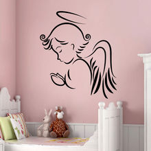 Angel Wings Wall Sticker Baby Nursery Room Vinyl Decal Removable Decals Decoration AY336