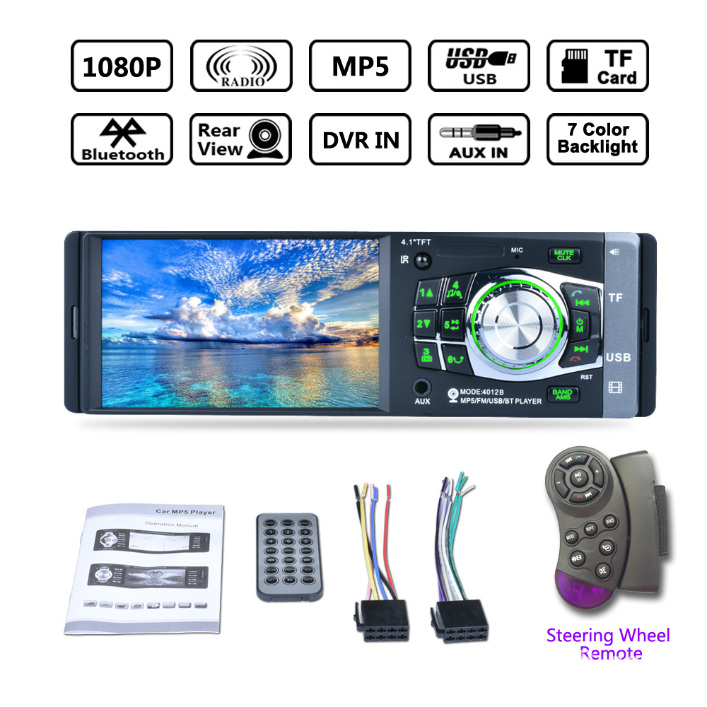 4.1 Inch TFT Screen Car Radio Audio Stereo Mp3 Mp4 In Player Remote Control Support Rear View Camera Bluetooth Hands Free Speak home car cd player 4 channel audio amplifier with remote control and bluetooth function good sound quality