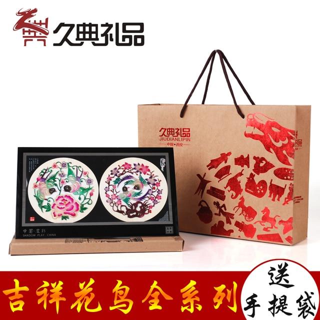 Shaanxi Shadowgraph artesanía pájaro serie de pintura decorativa ...