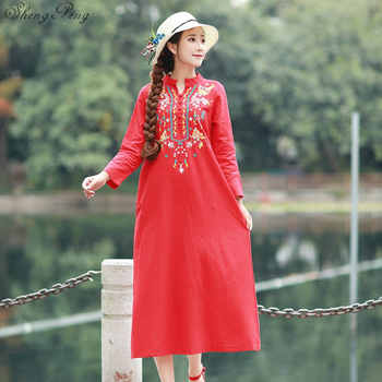Women\'s Cheongsams Dress 2019 Spring Autumn Embroidery Vintage Chinese Traditional Dresses Short Qipao V1486