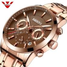 NIBOSI мужские часы, мужские часы, лучший бренд, Роскошные Кварцевые часы из розовой стали, мужские повседневные спортивные наручные часы с хронографом