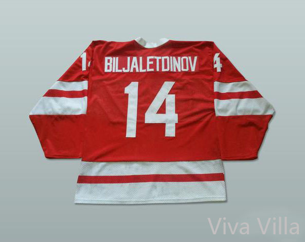 Zinetula Bilyaletdinov 14 CCCP Russian Hockey Jersey Stitched Embroidered Logo Movie Hoceky Jerseys Free Shipping Viva Villa 2015 61 men s hockey jersey