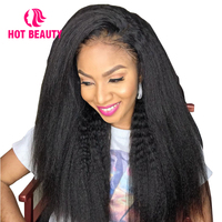 Hot Beauty Hair Kinky Straight Wig 13*4 Lace Front Human Hair Wigs Brazilian Remy Hair Natural Color Long Wig 12 26 Inch Wig
