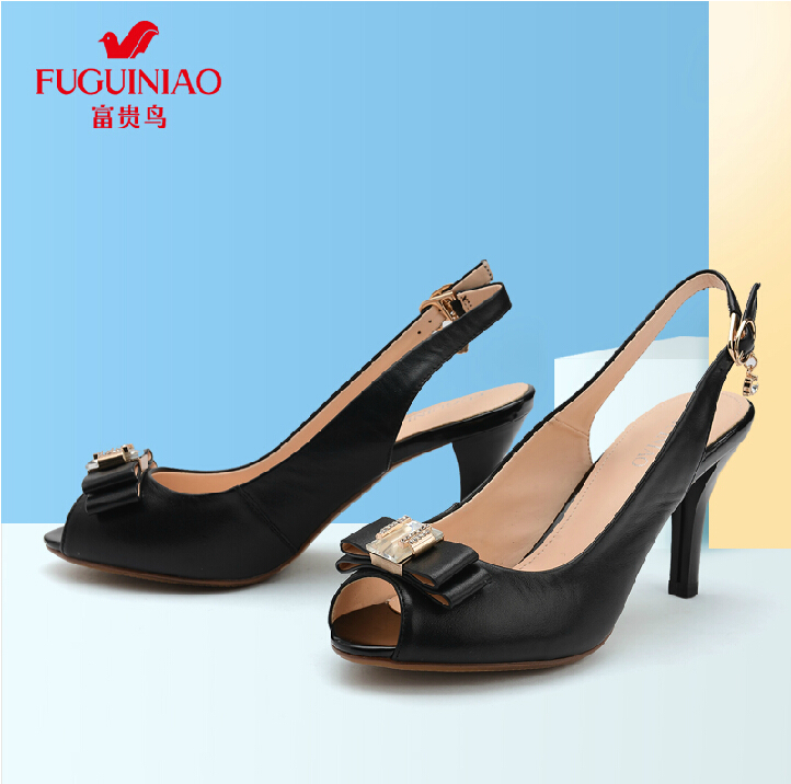 2015 summer luxury women 39 s black pink pumps shoes nude. Black Bedroom Furniture Sets. Home Design Ideas