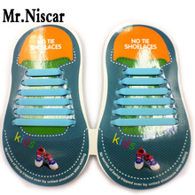 Mr.Niscar 1 Set / 12 Pcs Children No-Tie Shoelaces Kids Elastic Silicone Lazy Shoe Laces Strap Fit Sneakers Casual Shoes Blue