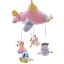 SHILOH Rotating Musical Mobile with Plush Toys and 60 Songs Musical Box and Holder arm