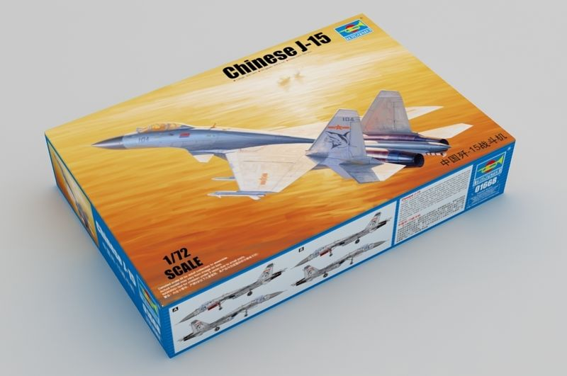 1pcs Action Figures Kids Gift Collection For Trumpeter 01668 1/72 Chinese J-15 Plastic Model Aircraft Kit rare gemini jets 1 72 cessna 172 n53417 sporty s flight school alloy aircraft model collection model