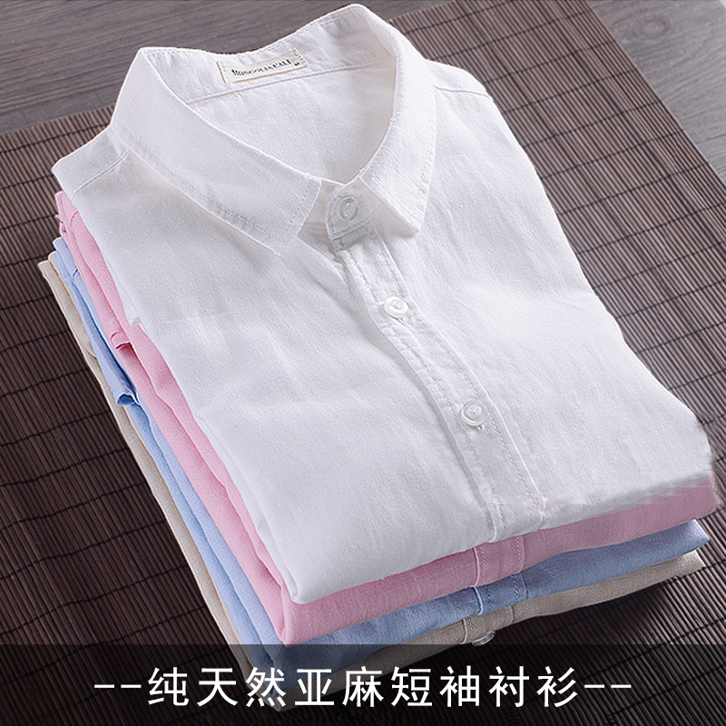 2020 Linen Shirt Young Male Leisure Cotton Shirts With Short Sleeves Business Cultivate One's Morality Thin Comfortable Shirt