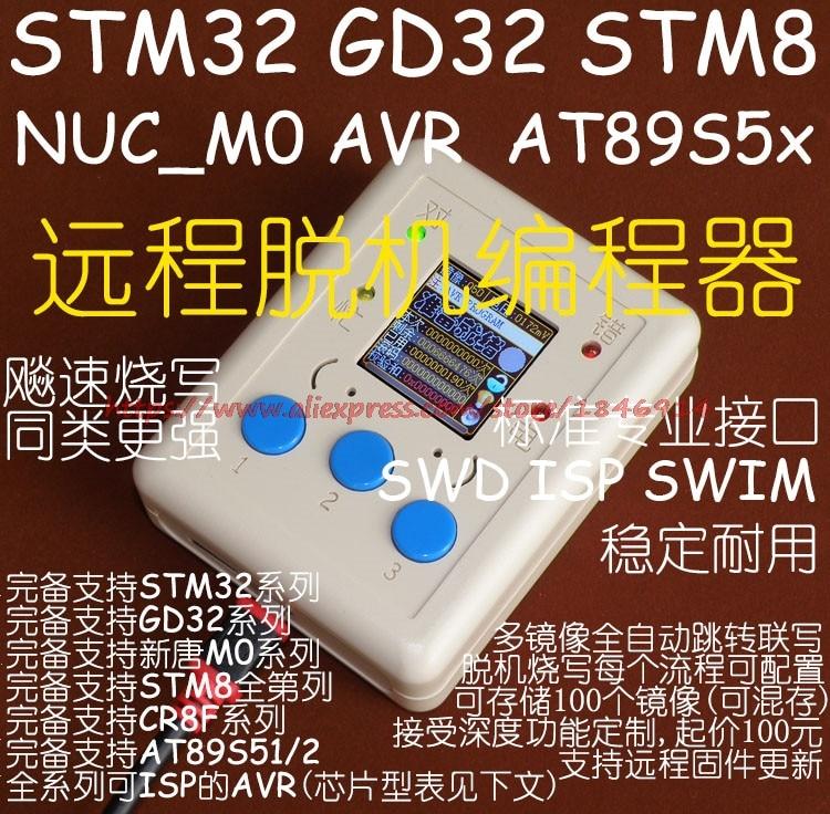 STM8 STM32 AVR S51 GD32  Offline Programmer Offline Downloader Burner Writing Writer