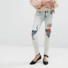 C0509Z5 Европа 2017 летние новые краны стрейч джинсы 367 легкие блестки 0511