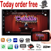 Support Dab 2 Din Android 7 1 1 Car No DVD Player GPS Wifi Bluetooth Radio