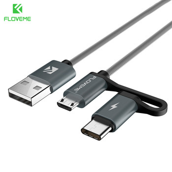 FLOVEME 2 in 1 Mirco USB + Type-C USB Cable Braided Fast Charger QC 3.0 USB-C Mobile Phone Cable for Galaxy S8 Xiaomi Smartphone