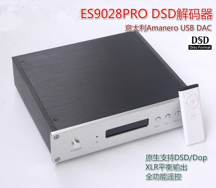 цена на ES9028PRO DAC DSD Italy Amanero USB Module XLR Balance Audio Decoder HiFi PCM384 With remote control